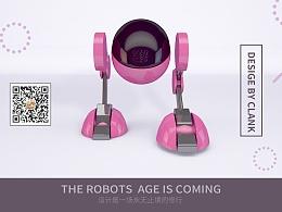 机器人动效