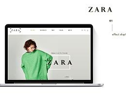企业官网-ZARA-Design