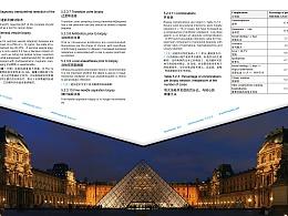 版式设计,画册设计,杂志,排版,