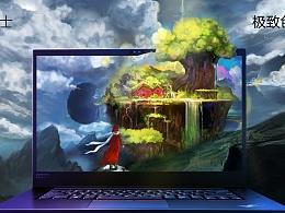ThinkPad隐士—x1隐士《隐于心,或在心》