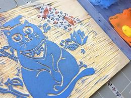「大工猫#1」木刻版画套色教程(简易版)