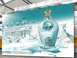 2017绿色中国风白酒创意海报设计