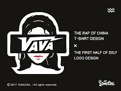 中国有嘻哈T恤图案 | 2017上半年LOGO整理