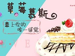 蛋糕店详情页