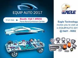 法国展EQUI-AUTO-2017 邀请函