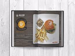 汉堡食品快餐产品手册公司宣传画册