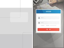 网吧数据统计APP界面设计
