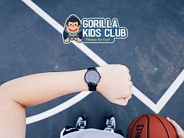 Gorilla Kids Club | 格意美儿童品牌设计