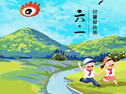 大可可丶丨六一儿童节banner