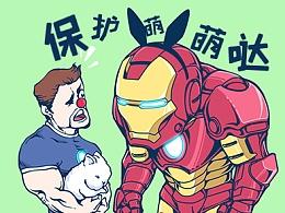 超级英雄的日常