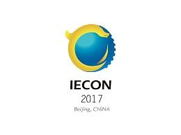 IECON 2017 Logo 设计