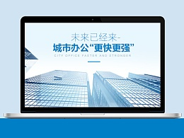 企业官网页面合集