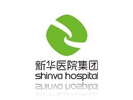 新华医院集团