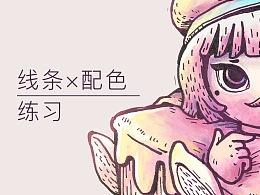 线稿×配色练习