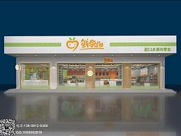 鲜奈儿水果店-成都进口水果店装修 成都水果店设计公司