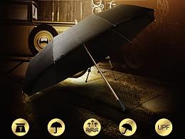 雨伞详情制作
