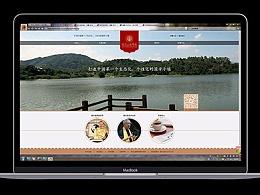 罗浮山国学院官网