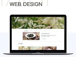 同筑扶农农产品电商网站