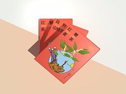 德佑祥天猫早餐食品冲剂包装设计效果