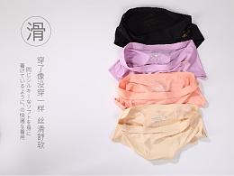 日式-内裤(女士)