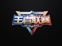 游戏中的字体设计