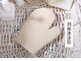 日式-沐浴擦