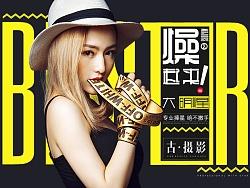 七夕网页设计 / 艺术专题设计