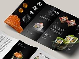 OMAKASE ROOM寿司宣传