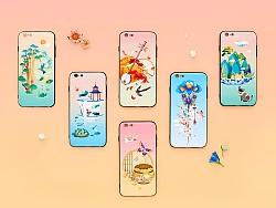 《雅韵》系列手机壳  有一种美学,叫做中国生活方式