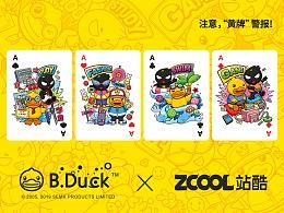 B.Duck X ZCOOL站酷联名扑克设计