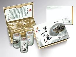 茶品牌包装设计