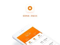 理财投资应用app