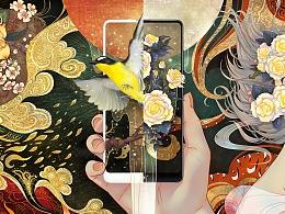 《荏苒日月》小米MIX2全面屏海报创意设计大赛