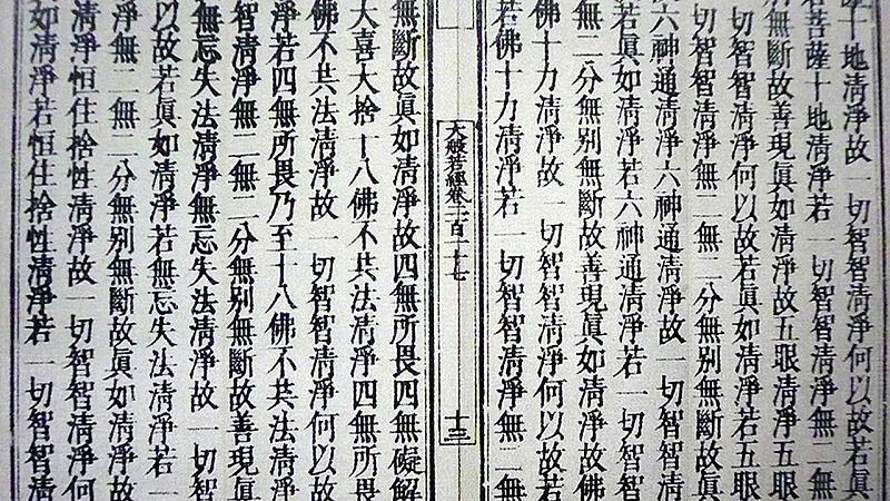从书法上说,印刷体(比如宋体,楷体)是好字吗?图片