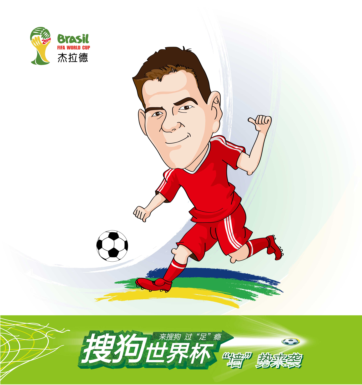 世界杯 漫画像 球星肖像 涛仔作品 手绘 原创作品