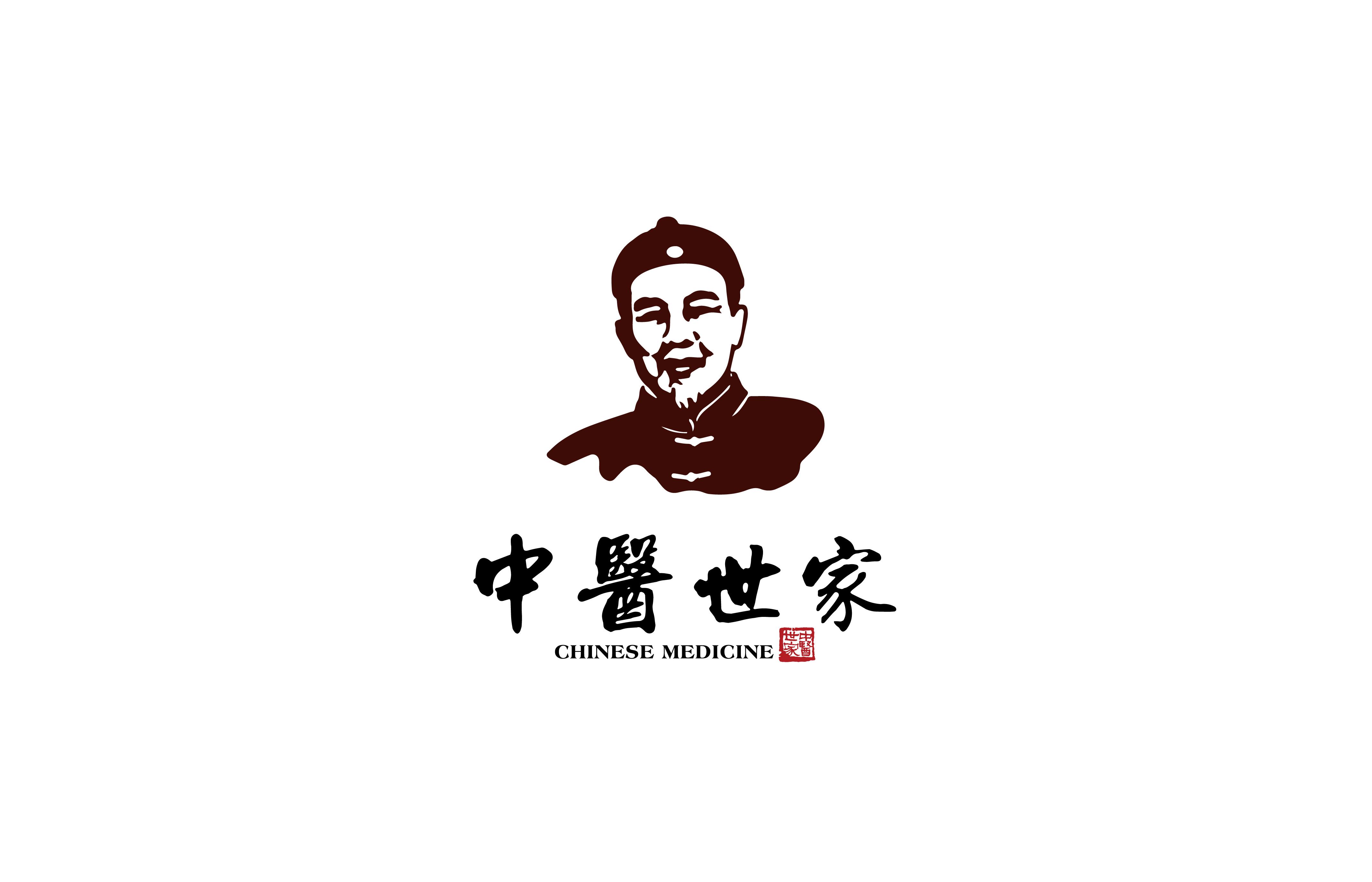 中医世家中医药品牌连锁logo提案 平面 标志 染而不色