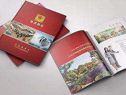 企业画册 | 博远物业宣传册