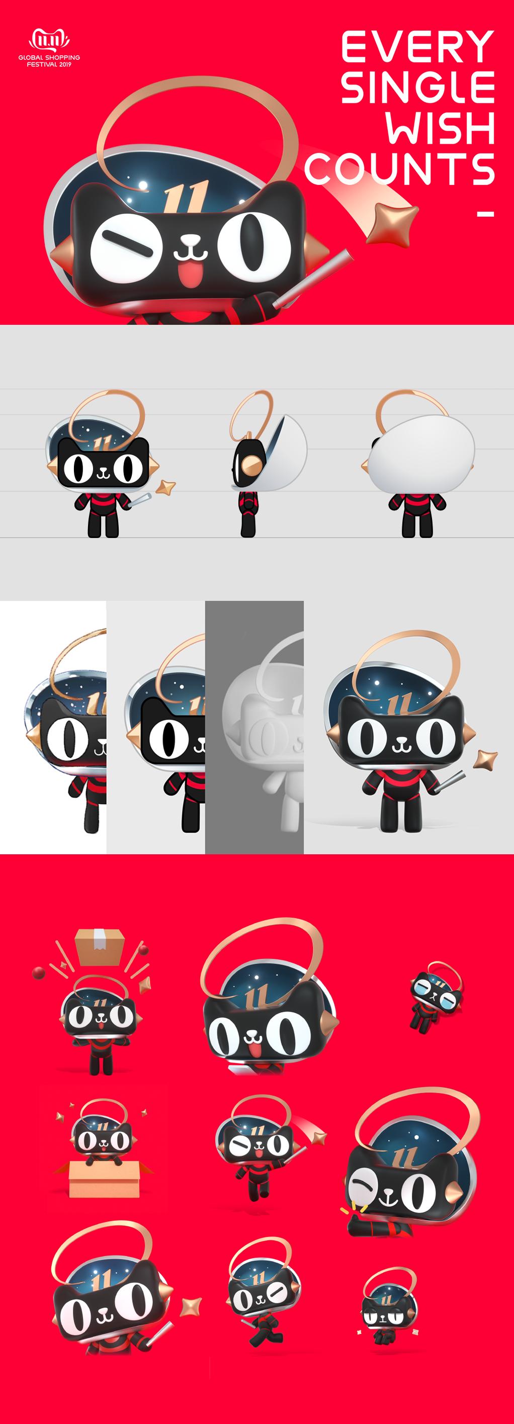 2019天猫双十一品牌设计背后的故事插图24