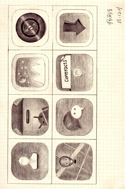 app手绘图标|ui|图标|woshi饼干老师 - 原创作品