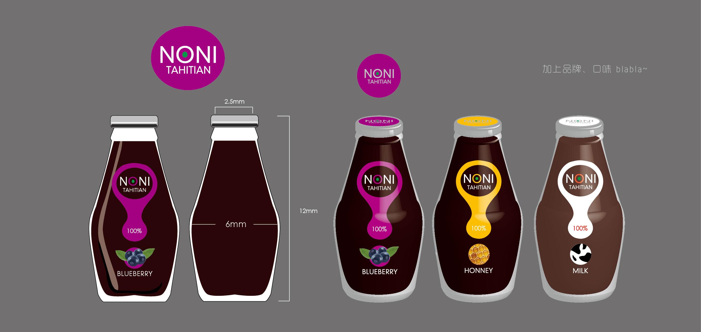 其实ai做产品效果图很好用 一个诺丽果汁包装设计