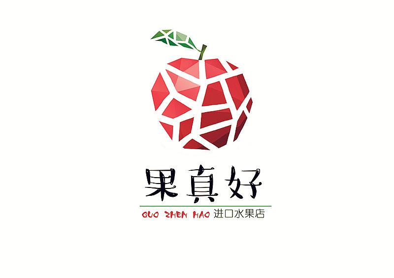 水果店logo设计图片