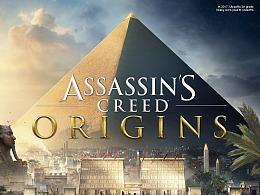Assassin's Creed 刺客信条:起源 游戏网页设计分享