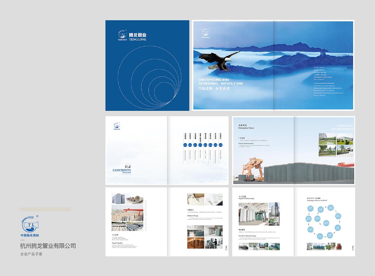 个人作品集-画册设计图片