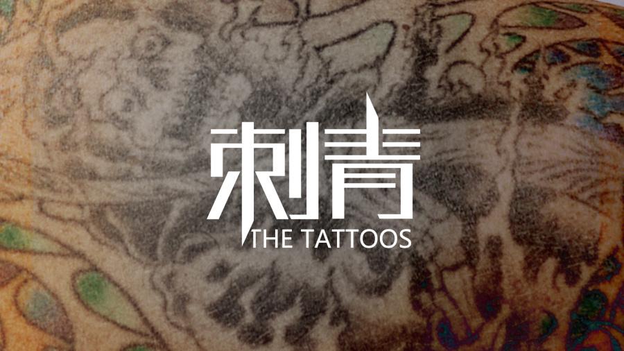 刺青v刺青《面积》 VI/CI 预算 sam三三-原创设室内设计字体平面怎么做图片