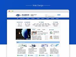 2015青岛眼科网