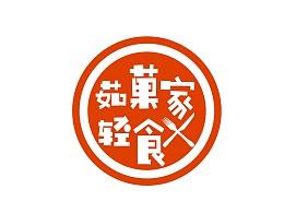 茹菓家轻食  logo