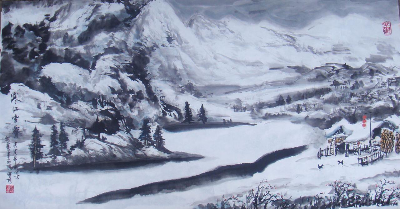 国画雪景四幅图片