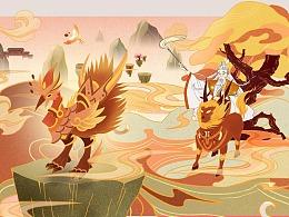 《魔域鼠年贺岁短片》实拍结合动画—安戈力文化