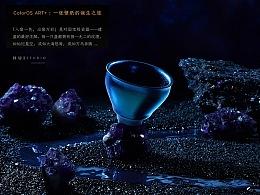 OPPO壁纸的拍摄之旅——建盏/国宝级瓷器
