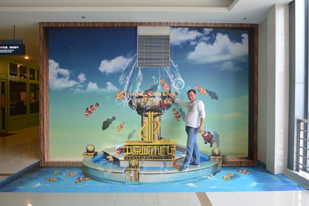 3d地贴,3d地画,3d立体画,3d墙画,3d魔幻展馆